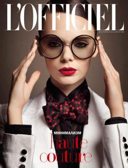 stormtrooperfashion:  Nikole Luna by Ken Pao for L'Officiel Ukraine, April 2013