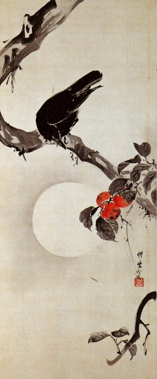 gvapanese:  vi-ve:  柿に鴉 Crow in Persimmon - 河鍋暁斎 Kawanabe Kyōsai  How the fuck does this only have 10notes…