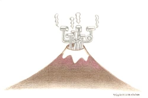 煙突付きの火山Volcano with chimneytripple051208 #art#artwork#illustration#drawing#volcano#chimney