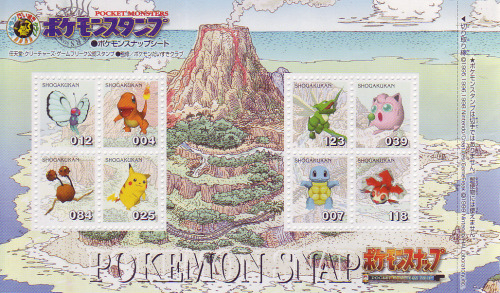 pokescans:  Pokémon Snap stamps