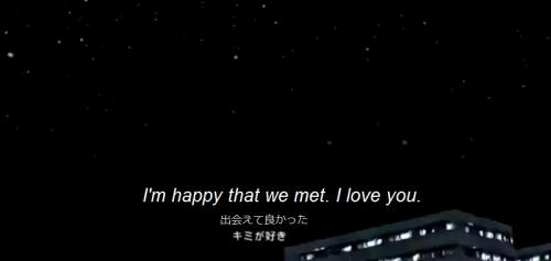 love goodbye kawaii quotes romance feelings miku hatsune