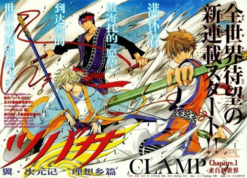 Le retour en 2014: Tsubasa ~WoRLD CHRoNiCLE~ Nirai Kanai-hen  - Page 3 Tumblr_naj3jyABcr1rtf1q8o1_r1_500
