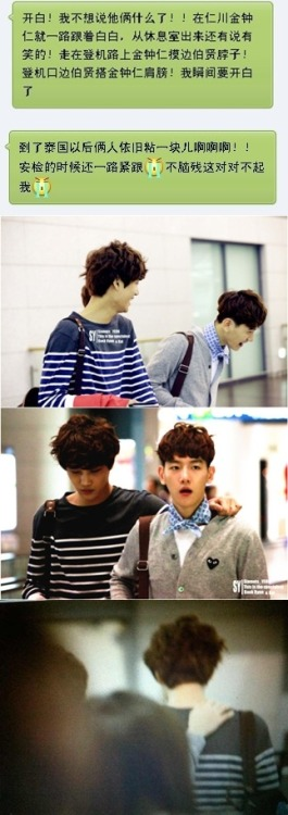 "cr: Siamois_YEON via 川vV       Fanaccount: ""At Incheon, Jongin followed Baekhyun all the way. When they got out of the waiting room, they were laughing and talking. On the way to the boarding area, Jongin touched Baekhyun's neck. At the boarding area, Baekhyun put his hand on Jongin's shoulder. At Thailand, the two were still sticking to each other even as as they went through the security check."""
