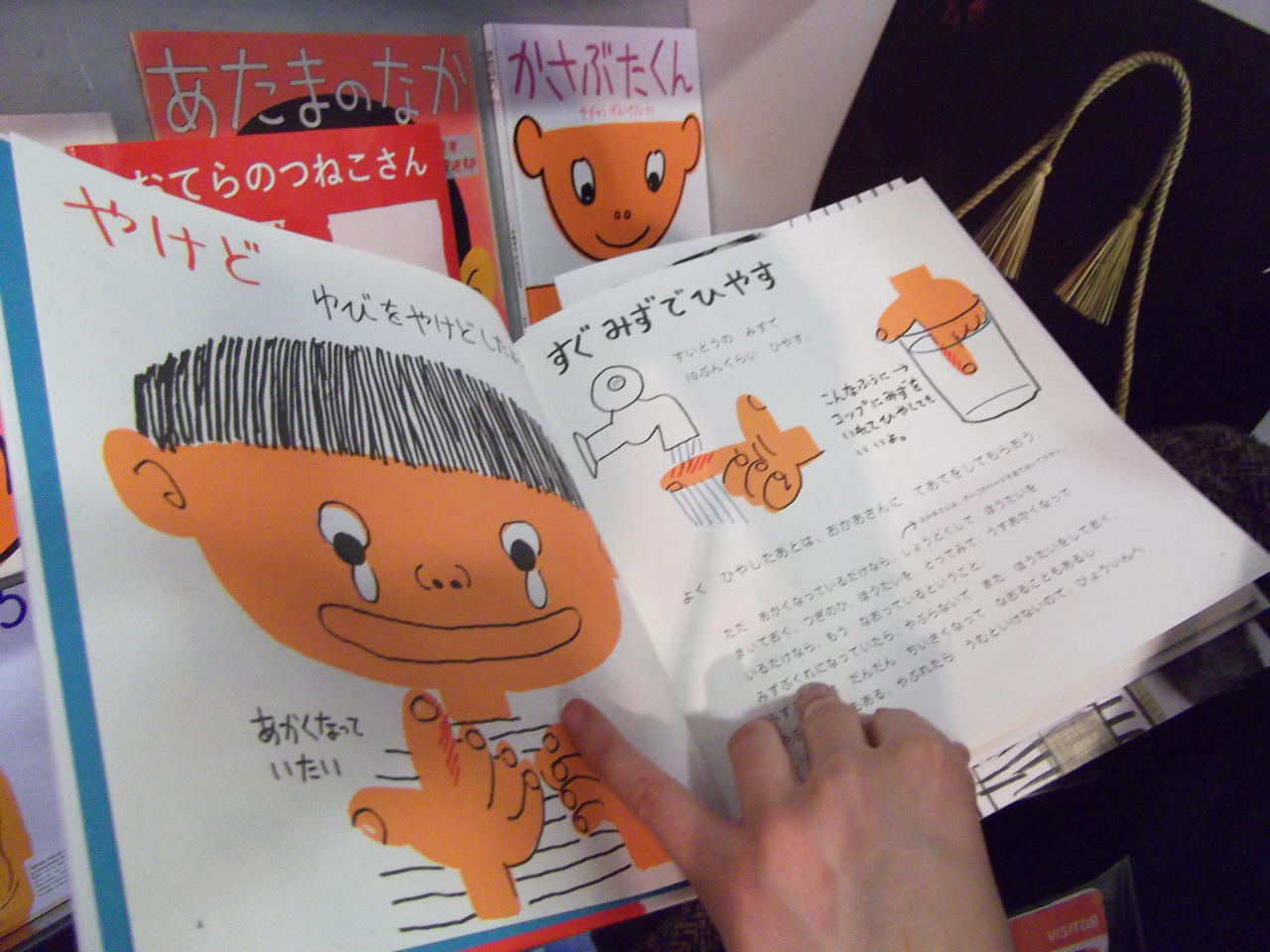 Bologna children's book fair- The korean and Japanese stands were by far some of the most original and inspiring of all the stands at the fair. Such raw and simple design. YUM!