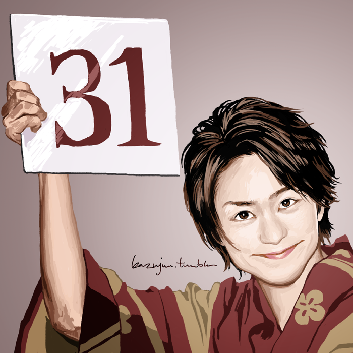 Happy Birthday Sho!