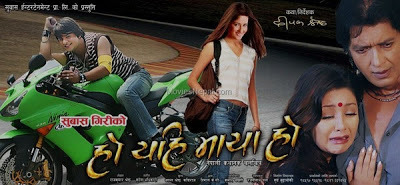 (via Nepali Movies, Nepali Film Industry, Entertainment, Nepal: Ho Yehi Maya Ho with Adrian Pradhan featuring title song)