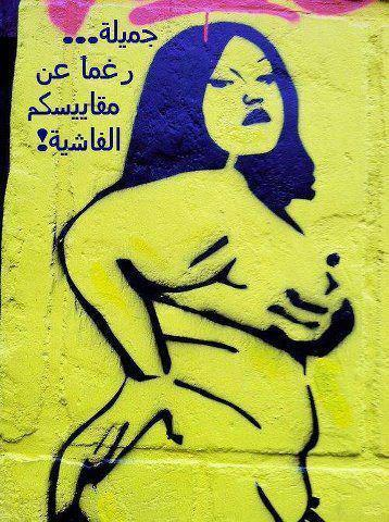 "grrrlyboi:   Amazing graffiti from Egypt- it says ""Beautiful… despite your fascist standards!"" Happy International Women's Day!  YO THAT'S BETH DITTO IN STENCIL FORM!"