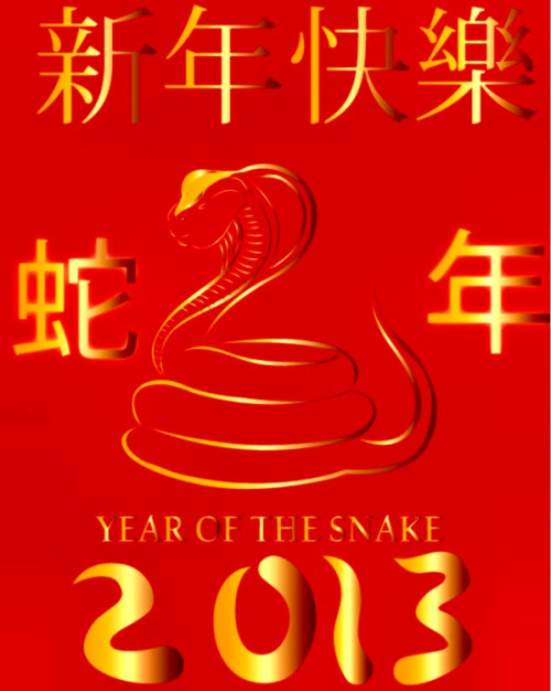 Gong Xi Fa Cai to everyone who's celebrating the Chinese New Year! Here's a toast to all as we herald in the Year of the Water Snake!