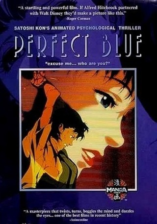"I'm watching Perfect Blue    ""no me gustó el fantasma en la coraza :/ pero quizás esta esté pro""                      Check-in to               Perfect Blue on GetGlue.com"