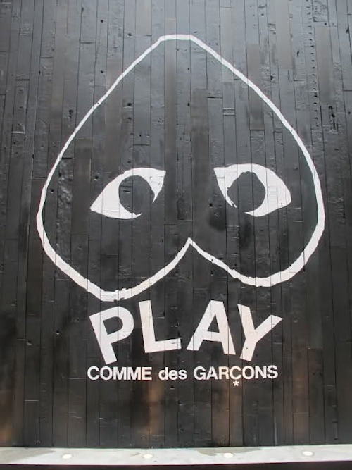 jeou:  comme des garçons PLAY x EXI.T pop-up boutique in hong kong