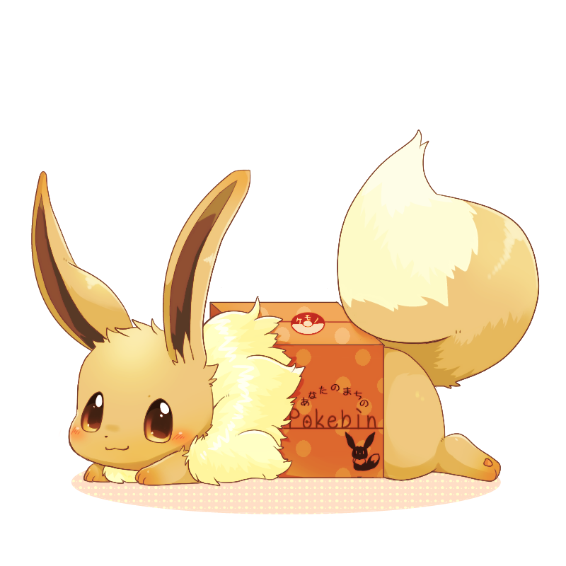 pokemon cute adorable kawaii pixiv fan art eevee jolteon flareon