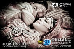 Bangladeshi wedding by Samreen Upamah