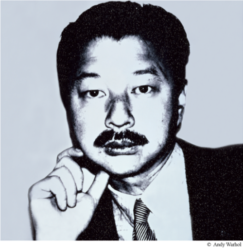 Michael Chow (as in Mr. Chow) by Andy Warhol.