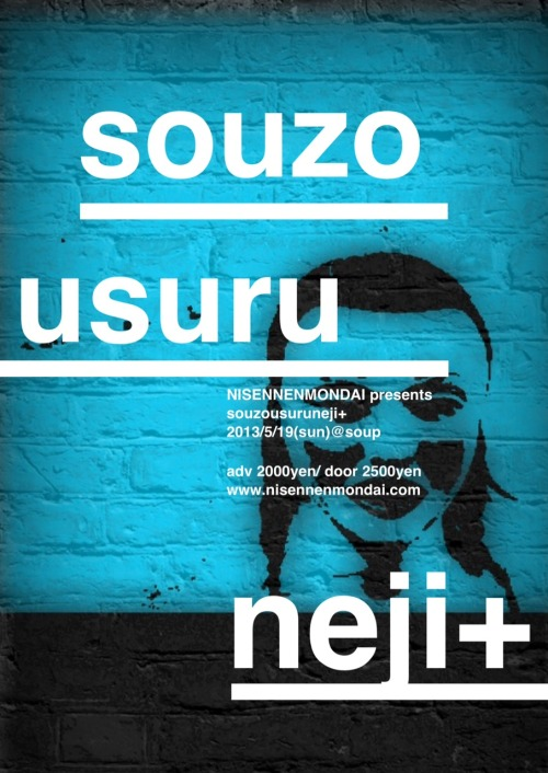 "nisennen:  NISENNENMONDAI presents ""souzousuruneji+"" 2013/5/19(sun) @ soup ACT: NISENNENMONDAI adv:2000yen/ door:2500yenmore details coming soon!  ticket→ nisennenmondai@hotmail.com(your name&how many tickets you need)チケットご予約は、公演名、お名前、枚数明記の上、nisennenmondai@hotmail.comまでメールくださいませ http://ochiaisoup.tumblr.com/post/46929942573/2013-05-19-sun-nisennenmondai-presents"
