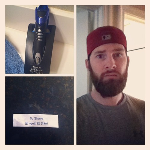 To Shave #beardedselfie #beards #shave #fortune #cookie #gillette #beardpower (at Ashburn Virginia)