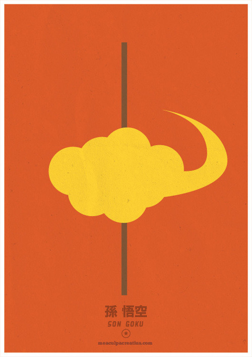 VERSION 0.5 | Minimalist Dragon Ball postersbyMeaCulpa… on We Heart It - htt