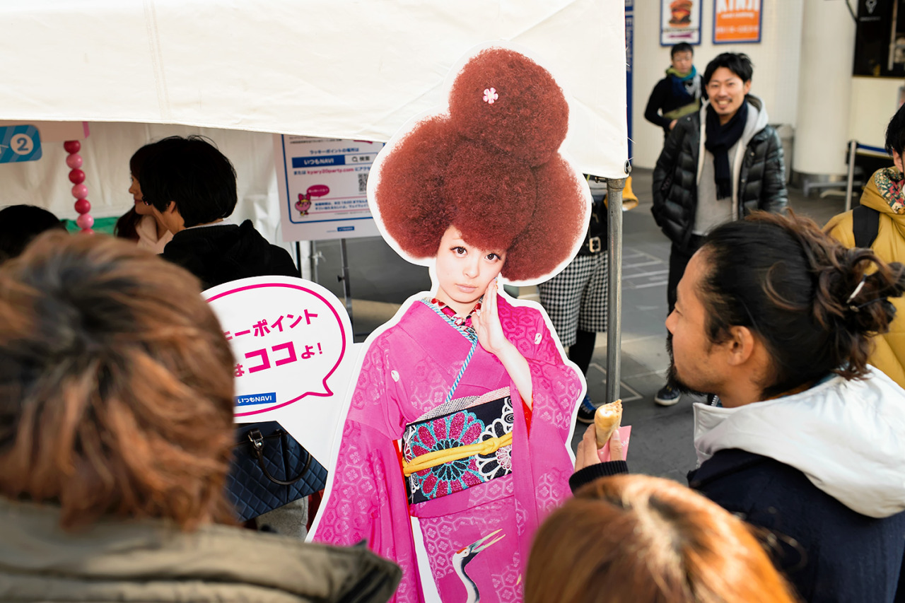 Kyary coming of age promotional event in Harajuku yesterday. No real Kyary, just cutouts. :-)