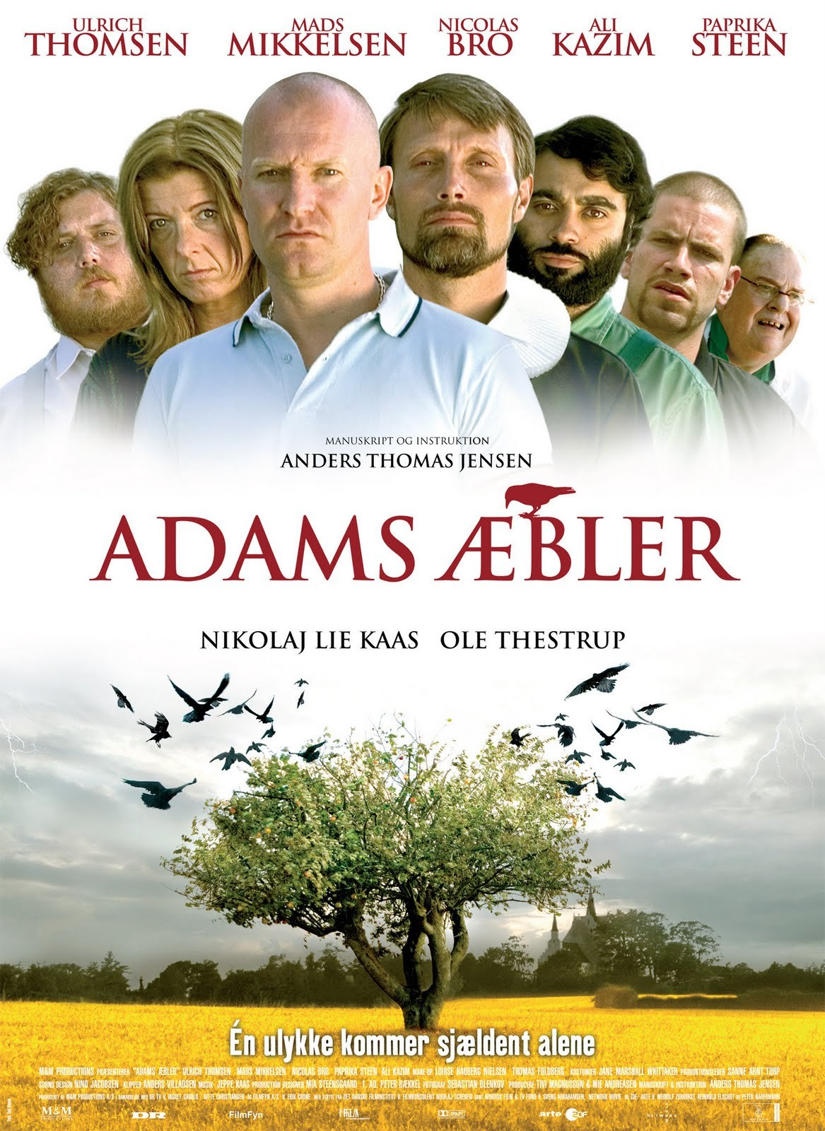 NOW WATCHING: ADAMS ÆBLER