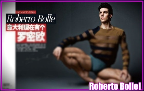 (via Roberto Bolle su Elle Men China!)