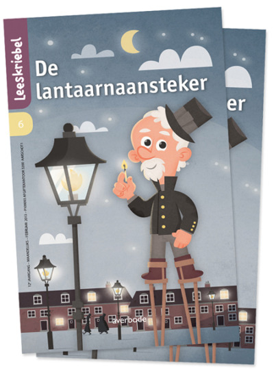 updated my website with new illustrations; 'de lantaarnaansteker' - check out more images over at skwirrol.com/lantaarnaansteker