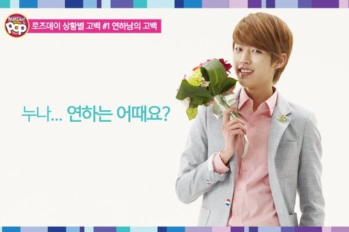 "lucky7infinite:  ""Noona… how about dating a younger guy?""  Sungyeol – Natuur POP Ice Cream Facebook Update ""Rose Day""  SOURCE: NATUUR POP Facebook   Translated by stellia321 SHARED BY CHOCOBERRY"