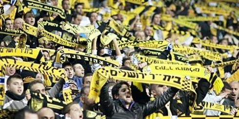 Beitar Jerusalem Football Fans Chant Against Club's Muslim Signings. http://www.ibtimes.co.uk/articles/428477/20130128/beitar-jerusalem-holocaust-day-muslim-players-israel.htm