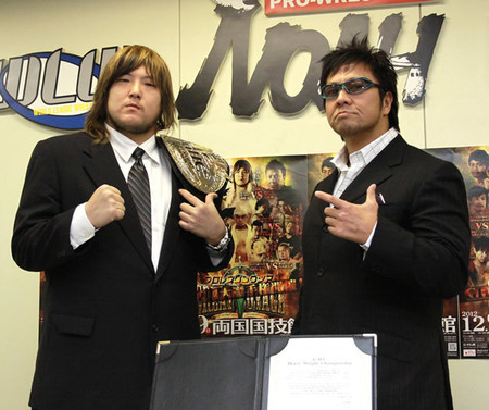 "[NOAH News] Pro Wrestling NOAH held the press conference for the upcoming GHC Heavyweight Championship Match between Takeshi Morishima and New Japan's Satoshi Kojima.With all the negativity surrounding NOAH at this timem in regards to Kobashi going freelance and the possibility of Akiyama and his closest friends withdrawing from NOAH at the end of the year, Morishima will be trying to continue on with his goal to be one of the best fighting champions in Japan today, and also to prove that NOAH is still a top promotion. Morishima and Nakajima originally coined the name ""Team Don't Stop"" last year when they were both champions and teaming together in the 2011 tag league, but now Morishima is calling himself the ""Don't Stop King"", as he is looking to move on as the leader of NOAH, as he makes his successful 8th defense, and move on to face KENTA in January in Osaka.Kojima said that he has respect for the late Mitsuharu Misawa and what he has built, and it is an honor for himself to get the opportunity to challenge for the GHC and against Morishima, let alone in their first singles match against one another.Below is the full card for the upcoming show on December 9th.Also keep in mind that Kenta Kobashi will make a special appearance to announce his actual plans moving forward in 2013.NOAH ""GREAT VOYAGE 2012 in RYOGOKU vol.2"", 12/9/2012 [Sun] 15:00 @ Ryogoku Kokugikan in Tokyo(1) NOAH vs DIAMOND RING 3 Match Series: Mikey Nicholls & Shane Haste vs. Mitsuhiro Kitamiya & Tsurugi(2) NOAH vs DIAMOND RING 3 Match Series: Taiji Ishimori & Atsushi Kotoge vs. Katsuhiko Nakajima & Satoshi Kajiwara(3) NOAH vs DIAMOND RING 3 Match Series: Mohammed Yone vs. Kento Miyahara(4) GHC Junior Heavyweight Tag Championship Match: [16th Champions] ""Los Mexitosos"" Super Crazy & Ricky Marvin vs. [Challengers] ""NO MERCY"" Yoshinobu Kanemaru & Genba Hirayanagi~ 3rd Defense.(5) GHC Junior Heavyweight Championship Match: [25th Champion] Shuji Kondo vs. [Challenger] Kotaro Suzuki~ 2nd Defense.(6) NOAH vs. AJPW Special 6 Man Tag Match: Jun Akiyama, Yoshinari Ogawa & Atsushi Aoki vs. Taiyo Kea, Akebono & Kaz Hayashi(7) NOAH vs. Jado-gun Special 6 Man Street Fight Tornado Tag Death Match: KENTA, Maybach Taniguchi & Yoshihiro Yakayama [Takayama Hall] vs. Atsushi Onita, Ichiro Yaguchi & Hideki Hosaka(8) GHC Tag Championship Match: [26th Champions] Go Shiozaki & Akitoshi Saito vs. [Challengers] Naomichi Marufuji & Takashi Sugiura~ 1st Defense.(9) GHC Heavyweight Championship Match: [18th Champion] Takeshi Morishima vs. [Challenger] Satoshi Kojima~ 8th Defense.NOAH Event Cards for November & December 2012http://www.puroresuspirit.com/2012/10/22/noah-event-cards-for-november-december-2012/"