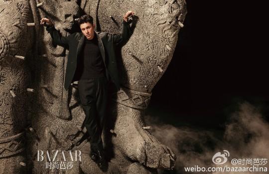 Chen Kun for Harper's Bazaar