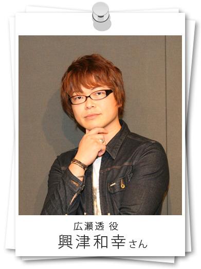 興津和幸の画像 p1_25
