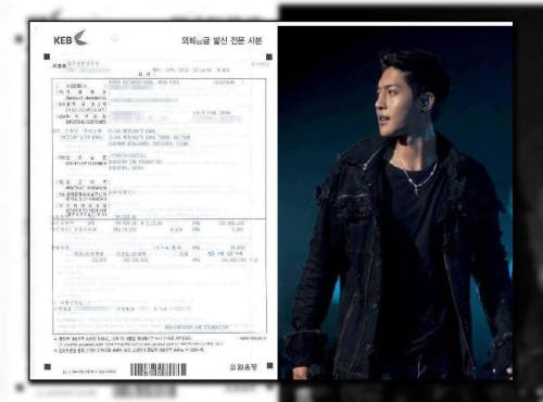 "chi501:  ~ Kim Hyun Joong donated 100 million won to a China Foundation the Korean artist Kim Hyun Joong donated 100 million won to a foundation for the reconstruction of already 'an earthquake, hoping to send his blessings to the people already' an through a foundation. The donation has been transferred and confirmed.  ""Thanks to Kim Hyun Joong for your support now ' an, Foundation will carefully make good use of the money, citing the words of Kim Hyun Joong to all:"" Bless now ' an ""(already ' an blessings)"" -Details have been released by the own fundacion.noticia of the donation"