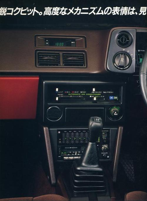 hakosukajapan:  how the fuck did a picture of the interior of an ae86 get 1200 notes it's that built-in EQ i bet you anything