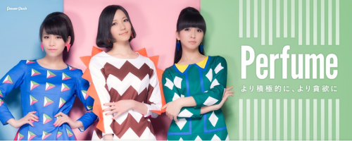 ナタリー - [Power Push] Perfume「Magic of Love」インタビュー (1/4)