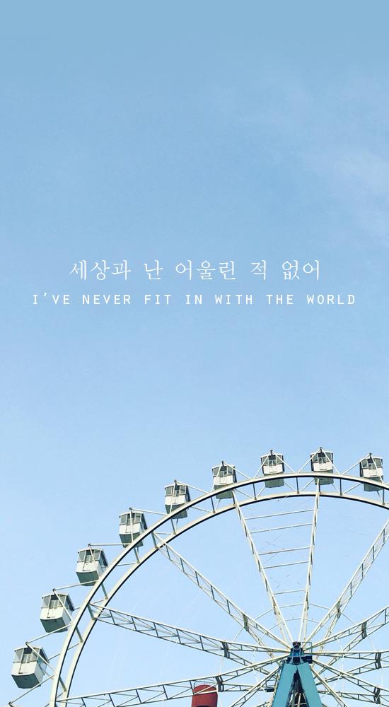 Loving Korean on Tumblr • floschorum: Korean Quotes Lockscreens pls like