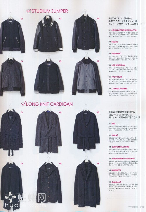 fyjpnkrmags:  Japan men's fashion magazine - men's fudge