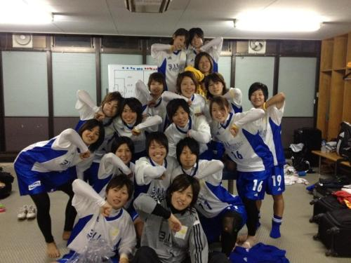 25/12/2012 - The über cute U-20 :)