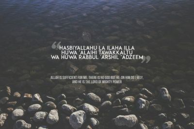 But if they turn back, say: Allah is sufficient for me, there is no god but He; on Him do I rely, and He is the Lord of mighty power.  Surah At-Taubah 129.  7 times morning (Fajr). 7 times evening ('Asr).