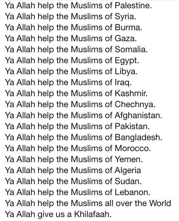Keep the Ummah in your prayers