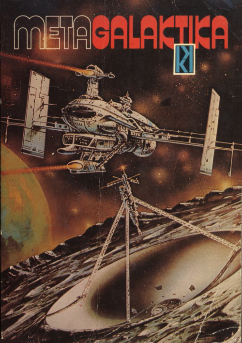 Metagalaktika 1., 1978. Via Scribd Artwork by Eddie Jones, originally published on the cover of the Science Fiction Monthly.