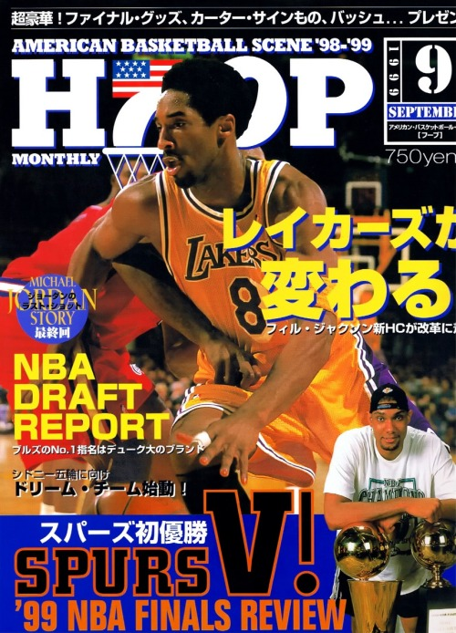 flight-time:  Kobe in Japanese is Kobe