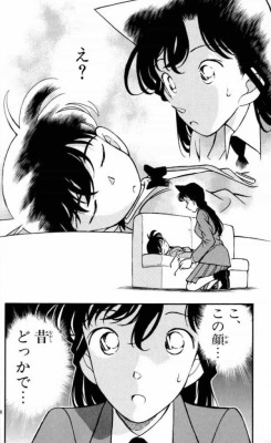 jun-amnos:  SHINICHI, I MISS YOU!