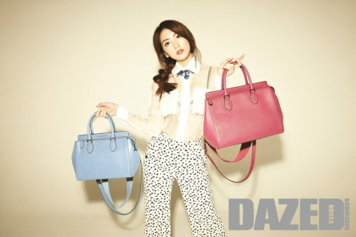 KARA: Jiyoung - Dazed & Confused Photos (1)