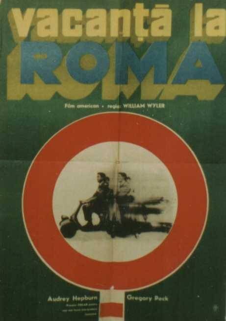 Roman Holiday's Romanian poster, 1953