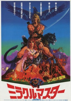 The Beastmaster USA, 1982 Director: Don Coscarelli Starring: Marc Singer, Tanya Roberts, Rip Torn Illustration by Noriyoshi Ohrai