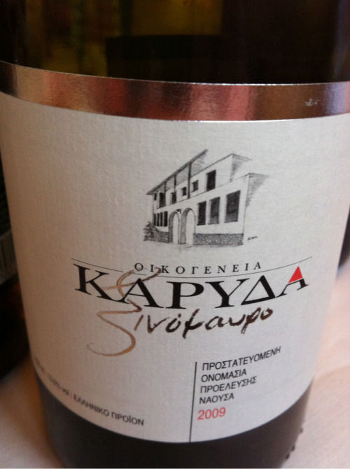 "Karydas Xinomavro 2009- wine review, by atsoukalidis:  A more 'modern' approach to the vinification of Xinomavro from a family estate in Naoussa. ""Karydas Estate is located in Ano Gastra, one of the most well-known vineyards in Naoussa, at an altitude of 205 metres. The vineyard covers an area of 2.6 hectares, is located on a slope and was planted in 1980. In 1994, a fully-equipped winery was built in the middle of the estate, with a capacity of 15,000 bottles and since then, they began to produce their own wine. Konstantinos Karydas and his son Petros take care of the vines and vinify the wine with particular personal attention. Their aim is to produce high-quality wines with long aging potential. They produce one VQPRD Naoussa wine, which is also exported to four countries."" This wine has a clean, bright medium+ ruby color with some legs on the glass. Clean on the nose with medium+ aromatic intensity of plum, earth notes, sun-dried tomatoes, black pepper, red cherry, cranberry, prune, black olives, vanilla and strawberry. Developing. On the palate it is dry with high acidity, medium+ ripe and soft-grained tannins, medium+ alcohol, medium+ body and medium+ flavor intensity of prune, earth notes, black pepper, red cherry, cranberry, plum, tomato, black olives, vanilla and cinnamon. The generous fruit is balanced with a zesty acidity and sinewy tannins. Medium length for a wine that presents a lively acidity, well-defined fruit, and good flavor complexity and concentration. Very good quality for a typical Xinomavro that can be enjoyed now, but has potential for ageing at least another 5 years."