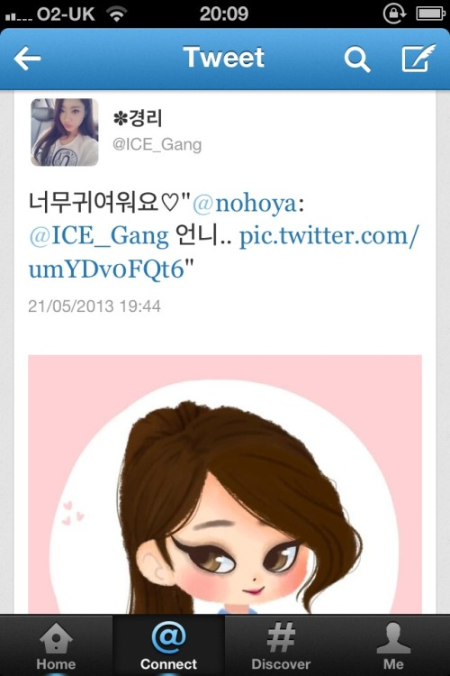 do u see what this is ㅠㅠㅠㅠ kyungri replied 2 my drawing ㅠㅠㅠㅠ