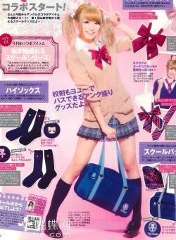 kawaii seifuku japanese girl jfashion kogyaru