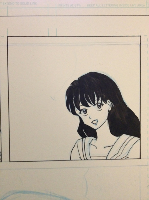 Oh my god how do I anime? The first panel of my pastiche comic in Rumiko Takahashi's style. Wow this is hard. I can't draw like this at all any more.