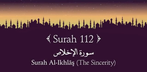 muslim islam calligraphy islamic Quran Allah Muslimah prophet muhammad muslima surah ya Allah surat mohammed Allah swt qv allahuakbar ikhlas