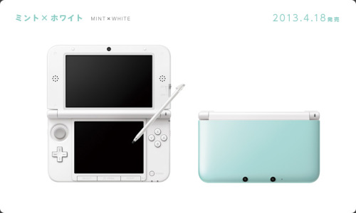 Tomodachi Collection Bundle + Mint x White Nintendo 3DS LL