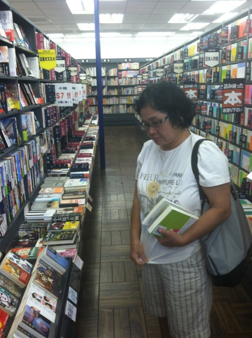 More photos from Mother's Day. Here's mom at her favorite book store, Book Off.